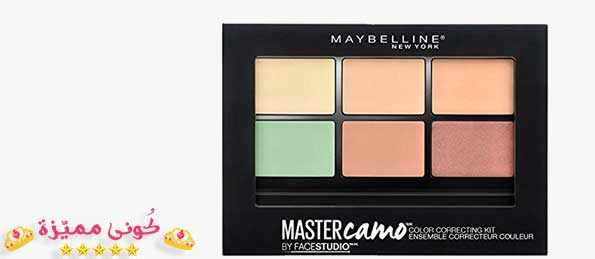 MAYBELLINE FACESTUDIO MASTER CAMO COLOR CORRECTING KIT CONCEALER