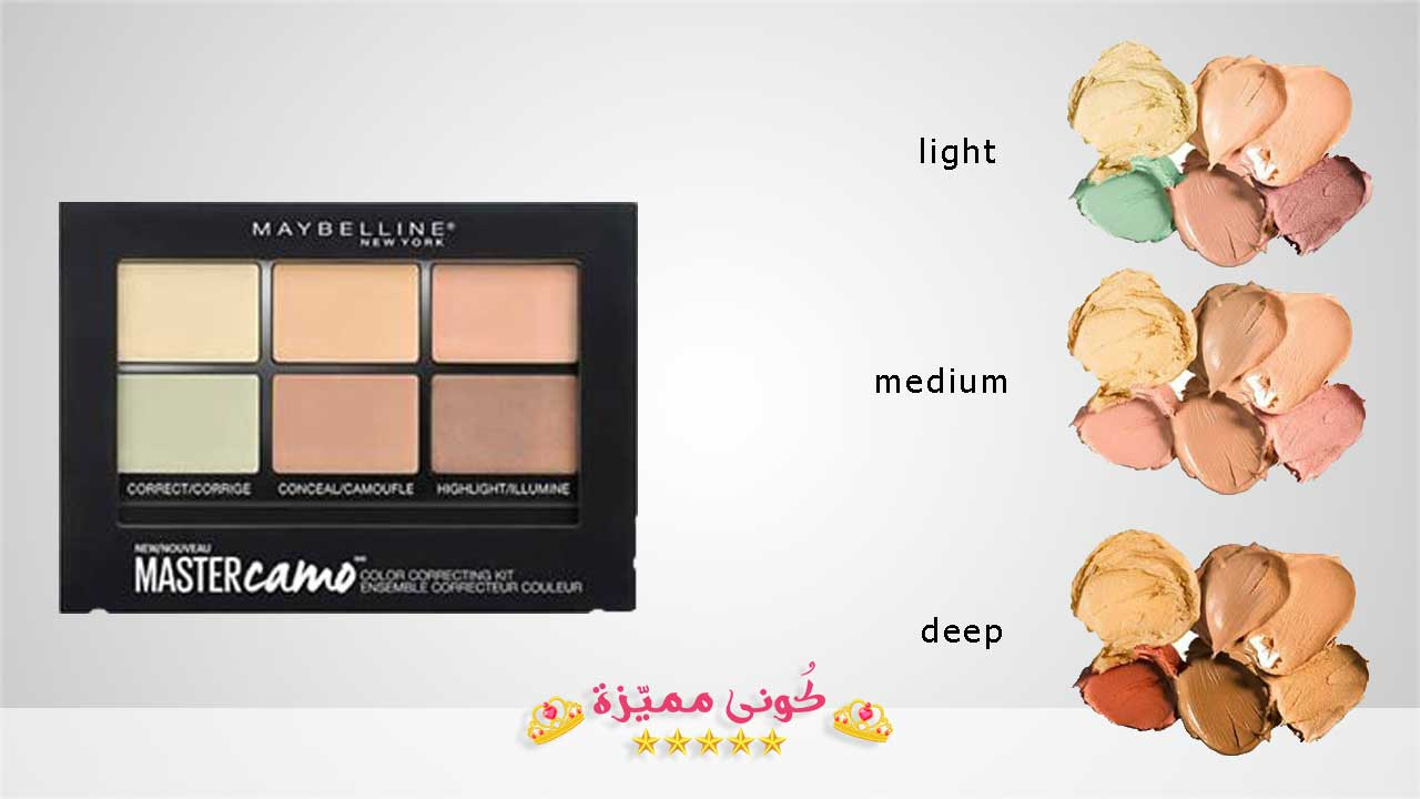 درجات لون كونسيلر MAYBELLINE FACESTUDIO MASTER CAMO COLOR CORRECTING KIT
